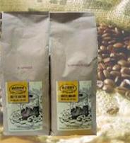 精選巴西商業豆
